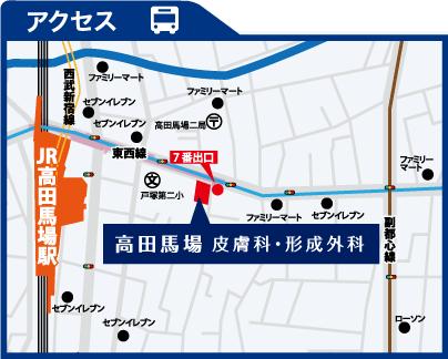 高田馬場アクセスマップ